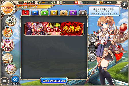 kancolle_20181207-012039948.png