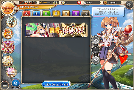 kancolle_20181207-012042651.png