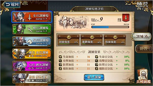 kancolle_20181218-000150109.png
