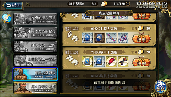 kancolle_20181212-191752459.png