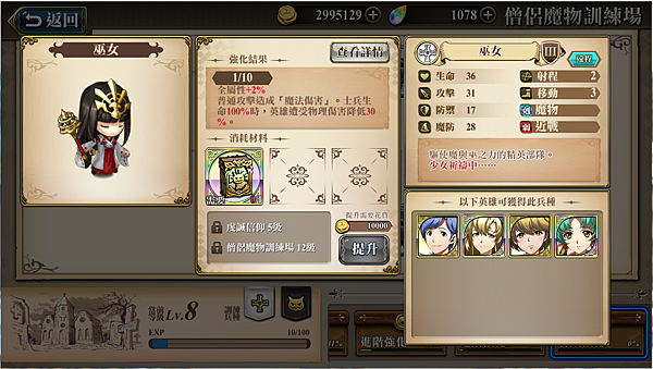 kancolle_20181212-192123955.png