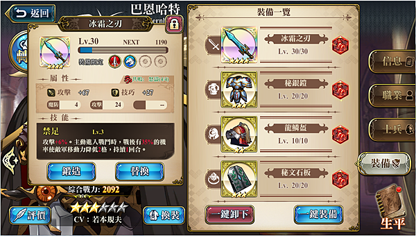 kancolle_20181218-005943857.png