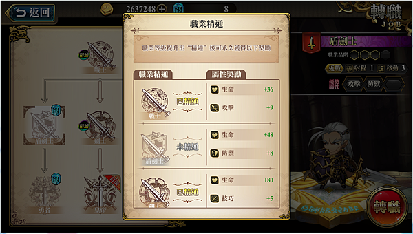 kancolle_20181219-033027185.png