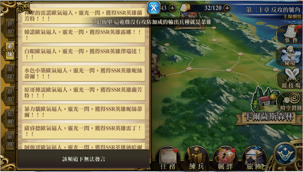 kancolle_20181225-110121532.png
