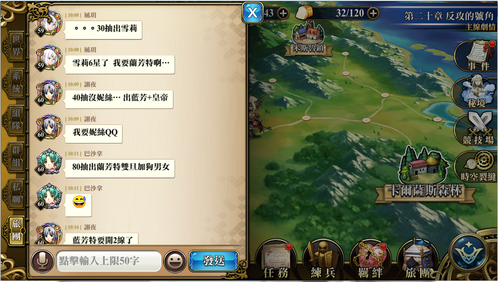 kancolle_20181225-110338663.png