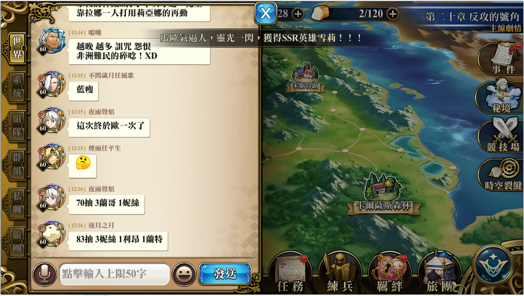 kancolle_20181225-121652494.png
