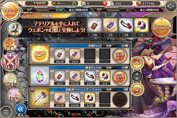 kancolle_20181227-033508526.png