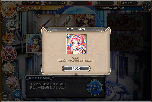kancolle_20181227-031437615.png