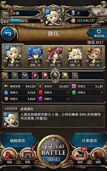 00_result.jpg