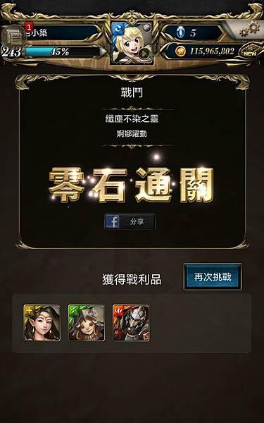2019_01_30_18.00.10_result.jpg