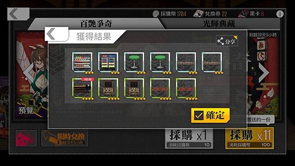 IMG_5297_result.jpg