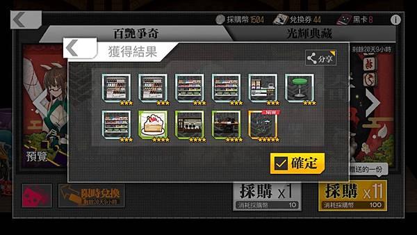 IMG_5299_result.jpg