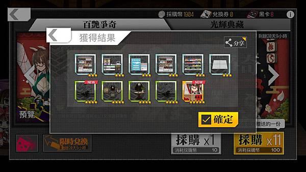 IMG_5295_result.jpg