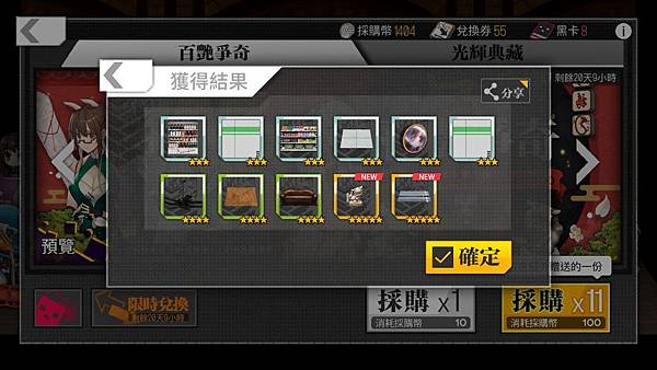IMG_5300_result.jpg