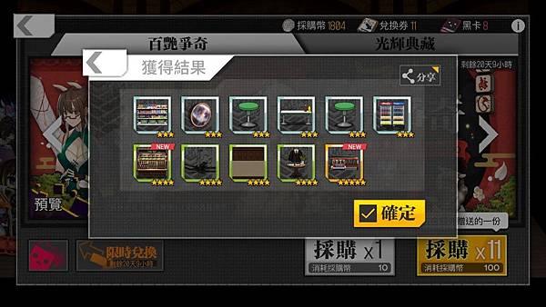 IMG_5296_result.jpg