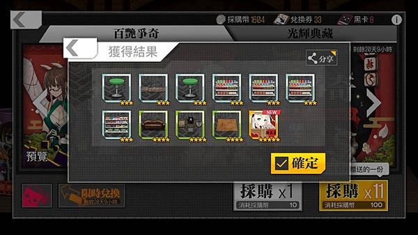 IMG_5298_result.jpg