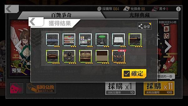 IMG_5304_result.jpg
