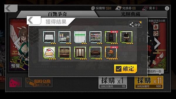 IMG_5301_result.jpg