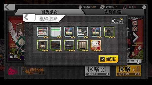 IMG_5302_result.jpg