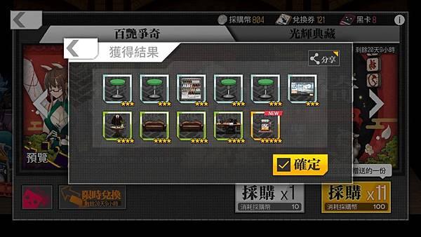 IMG_5306_result.jpg