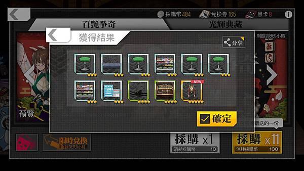 IMG_5310_result.jpg