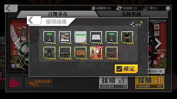 IMG_5308_result.jpg