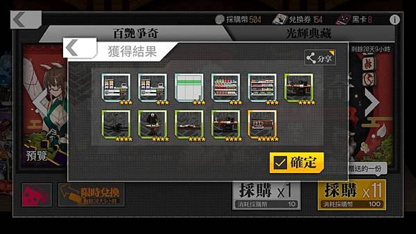 IMG_5309_result.jpg