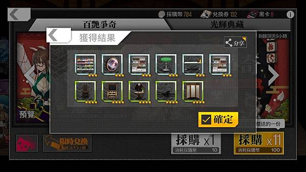 IMG_5307_result.jpg