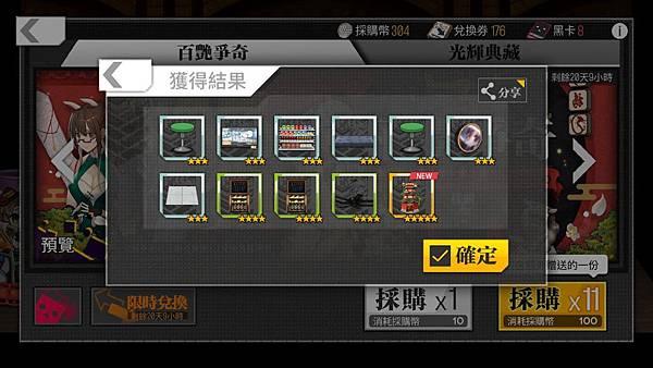 IMG_5311_result.jpg
