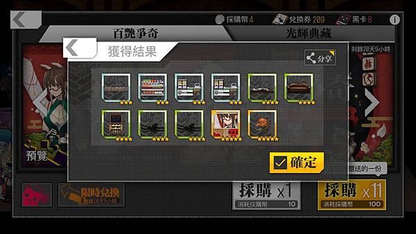 IMG_5314_result.jpg