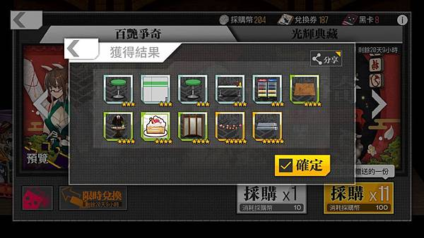 IMG_5312_result.jpg