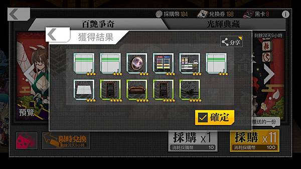 IMG_5313_result.jpg