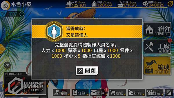 IMG_5525_result.jpg