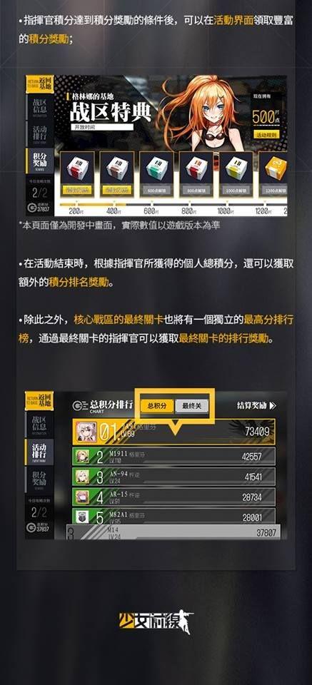 08_result.jpg