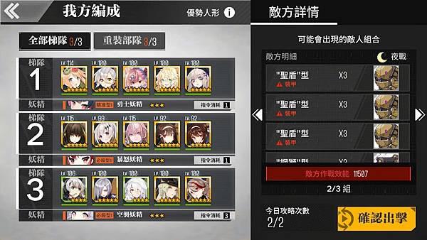 IMG_5645_result.jpg
