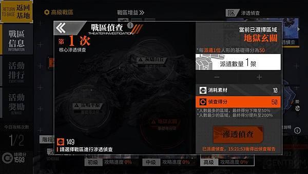IMG_5657_result.jpg