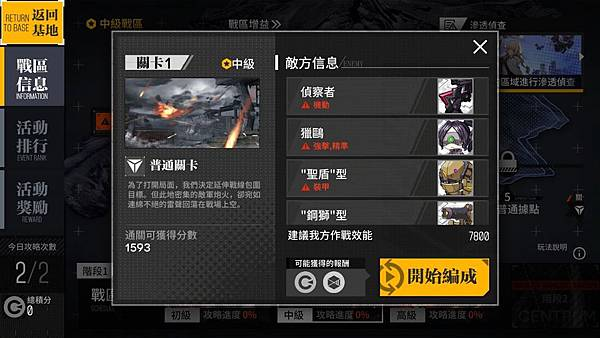 IMG_5639_result.jpg