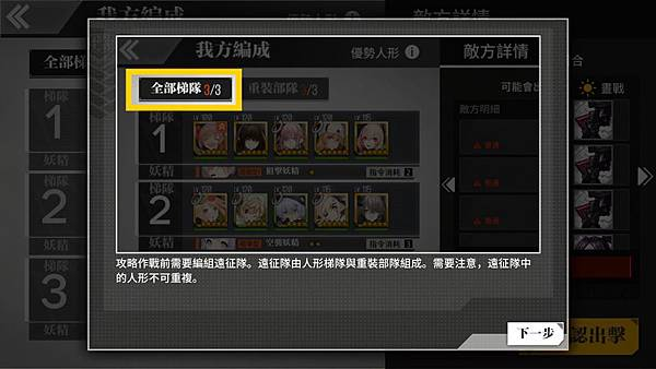 IMG_5640_result.jpg