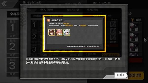 IMG_5642_result.jpg