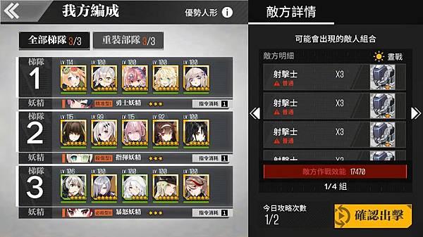 IMG_5664_result.jpg