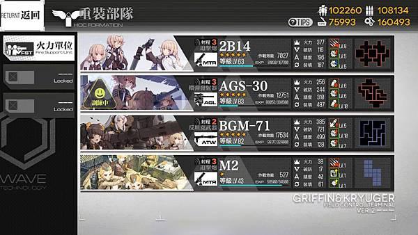 IMG_5604_result.jpg