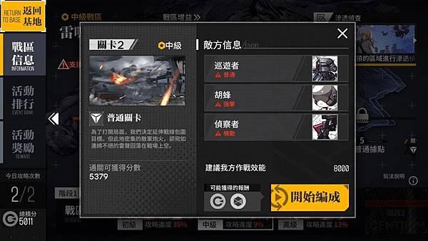 IMG_5692_result.jpg
