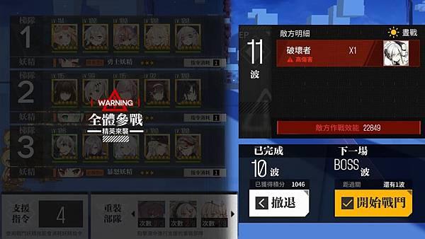IMG_5714_result.jpg