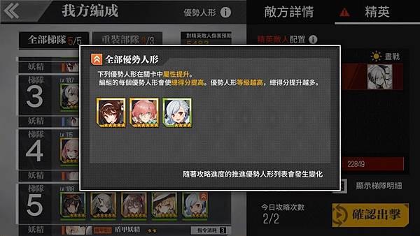 IMG_5725_result.jpg