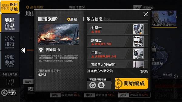 IMG_5769_result.jpg