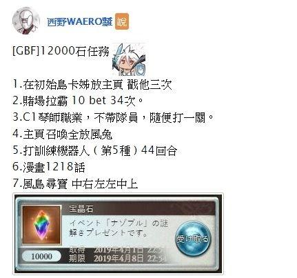 2019040201_result.jpg