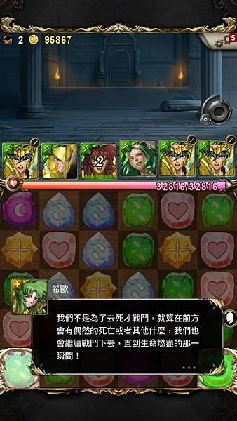 IMG_6430_result.jpg