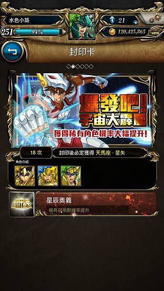 IMG_6439_result.jpg