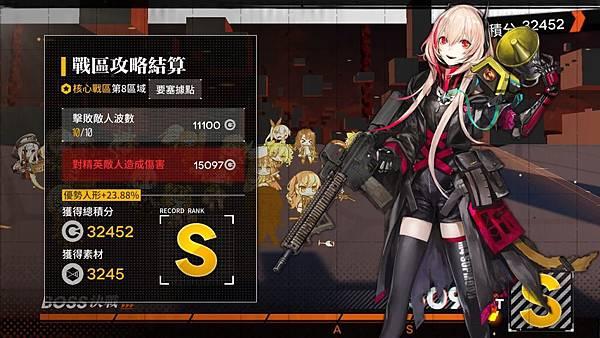 IMG_6638_result.jpg