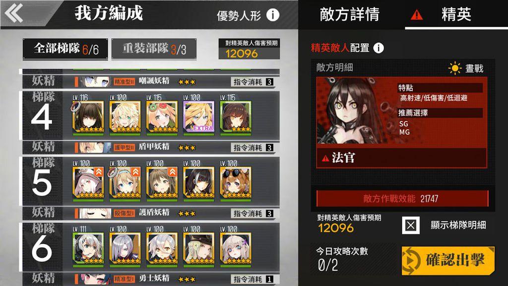 IMG_6677_result.jpg